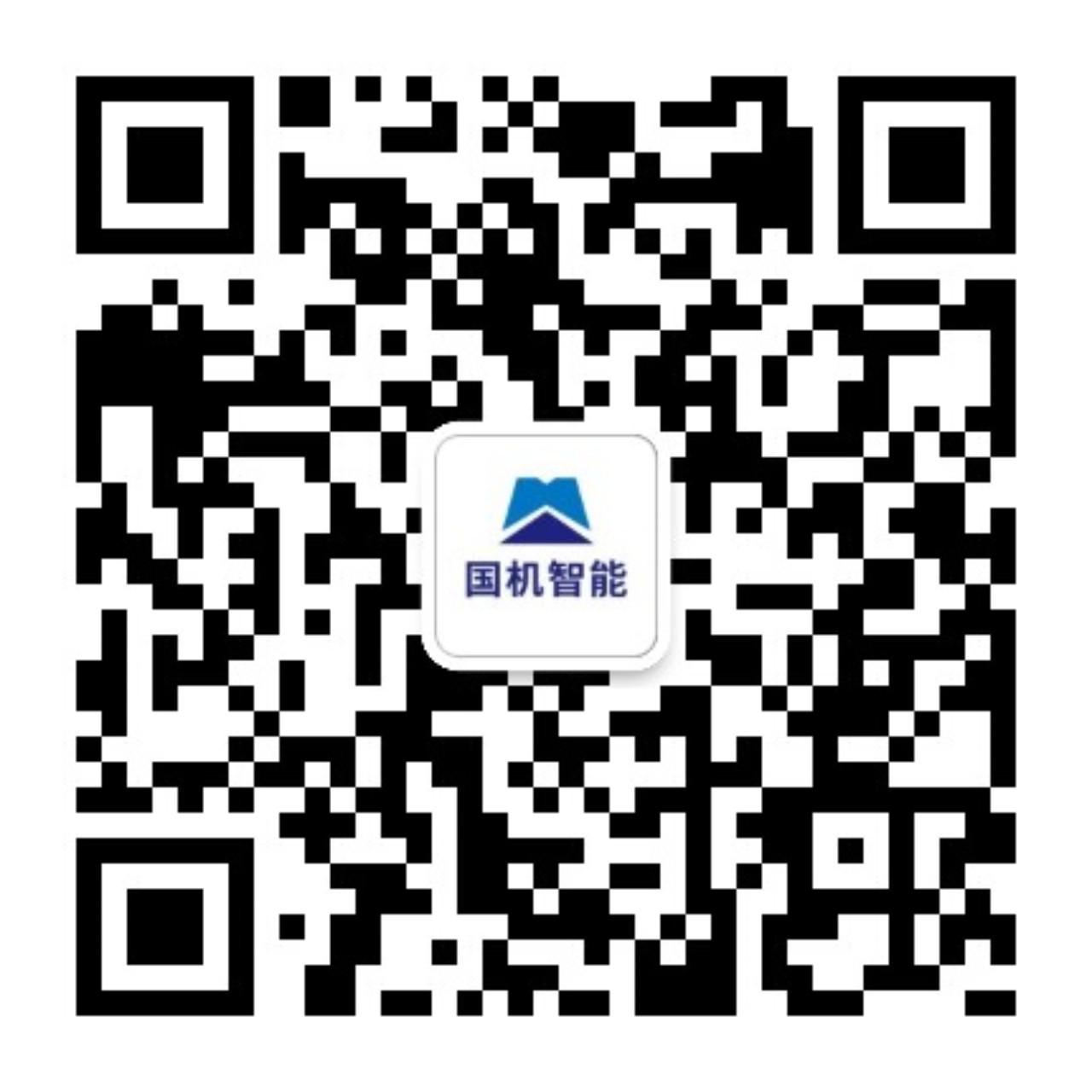 国亿博帐号注册能微信公众号二维码.jpg